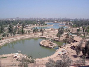 The Baghdad Zoo's Sprawling Campus