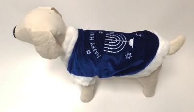 Hanukkah dog coat
